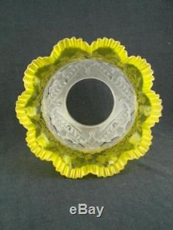 19th C Yellow Etched & Moulded Glass Tulip Shape Duplex Oil Lamp Shade 4 Fitter