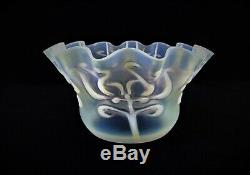 Antique Vaseline Oil Lamp Shade Powell / Walsh