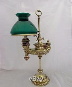 Antique Victorian Cast Brass Wild Wessel Harvard Student Oil Lamp Kosmos 1880