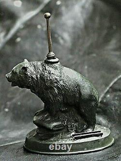 HII 238 Figural Parrot Outstanding Antique Victorian Miniature OIL Lamp MINT