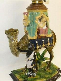 MAGNIFICENT VICTORIAN MAJOLICA OIL LAMP by WILHELM SCHILLER