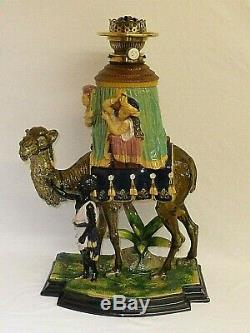 MAGNIFICENT VICTORIAN MAJOLICA OIL LAMP by WILHELM SCHILLER REDUCED PRICE