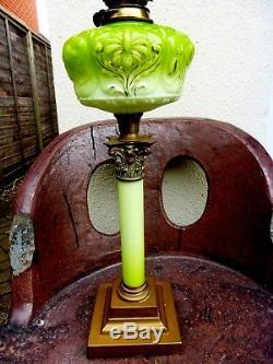 ORIGINAL COMPLETE VICTORIAN DUPLEX OIL LAMP No 5