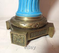 Pair of 2 antique 1800's Sevres porcelain gilt bronze kerosene oil table lamps