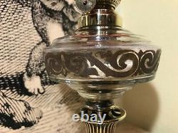 RARE Antique Victorian Brass Oil Kerosene Lamp