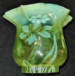 Rare Victorian Vaseline Glass Daffodil Duplex Oil Lamp Shade W A S Benson