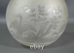 Victorian Baccarat Glass Satin Acid Etched Banquet Oil Lamp Globe Shade Crane
